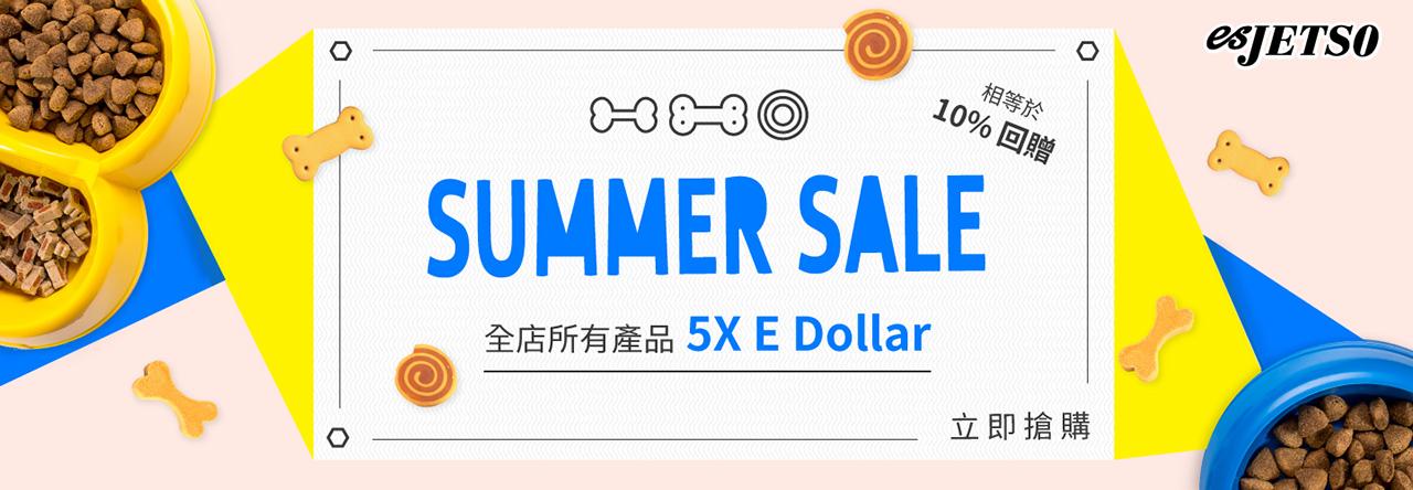 Summer Sale 20/8 - 4/9