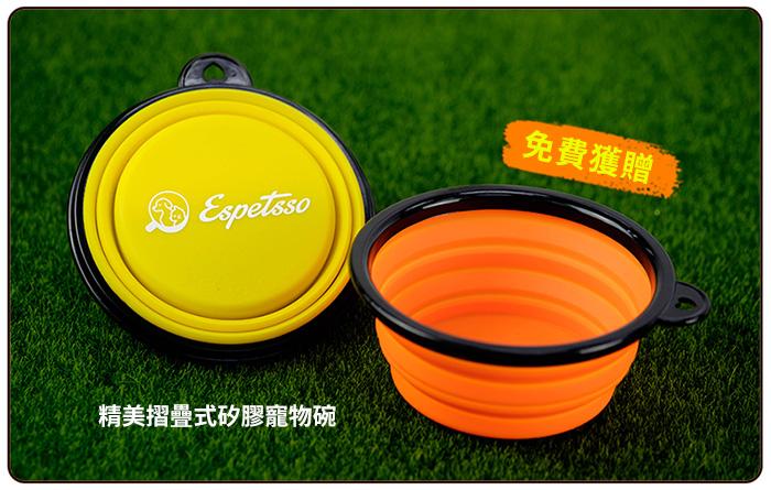 免費換領精美摺疊式矽膠寵物碗