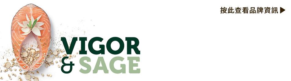 按此查看更多有關 VIGOR & SAGE 的品牌資訊