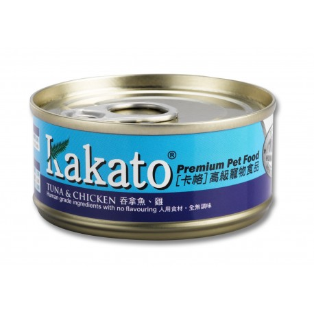 Kakato 卡格 - 吞拿魚、雞 - 170 克