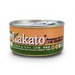 Kakato 卡格 - 三文魚、吞拿魚 - 70 克