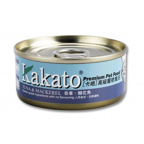 Kakato 卡格 - 吞拿魚、鯖花魚 - 70 克