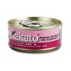 Kakato 卡格 - 吞拿魚、蝦 - 70 克
