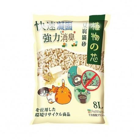 植物之芯 - 豆腐砂 - 8 公升
