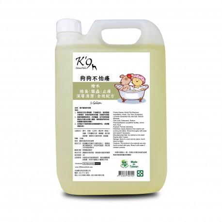K'9 Natureholic - 三效合一檜木洗毛精 - 1 加侖