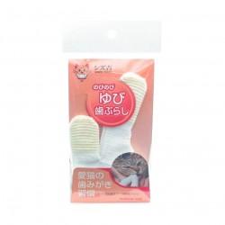 SHIZU-KICHI - 貓用潔牙手套 - 1 件