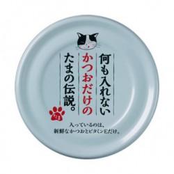 日本三洋 - 小玉傳說純鰹魚無添加 - 70 克