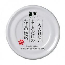 日本三洋 - 小玉傳說純吞拿魚無添加 - 70 克