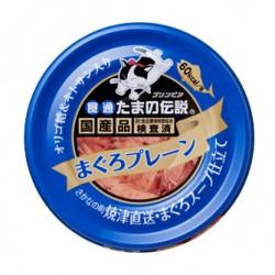 日本三洋 - 小玉傳說吞拿魚、海藻 - 80 克