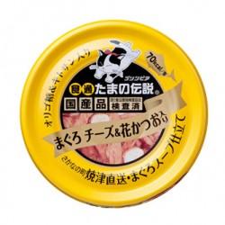 日本三洋 - 小玉傳說吞拿魚、芝士、花鰹魚 - 80 克
