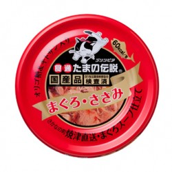 日本三洋 - 小玉傳說吞拿魚、雞胸肉 - 80 克