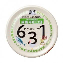 日本三洋 - 小玉傳說年齡階梯 631 成貓配方 - 80 克