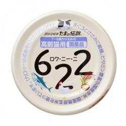 日本三洋 - 小玉傳說年齡階梯 622 高齡貓配方 - 80 克