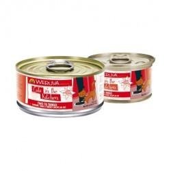 WeRuVa 肉汁系列 - 沙甸魚、吞拿魚 - 85 克