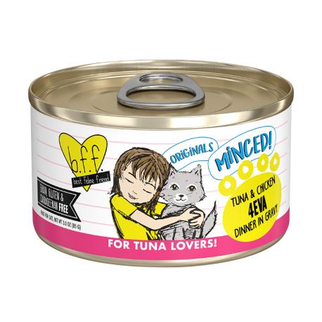 Weruva B.F.F. 喵友系列 - 吞拿魚、雞湯 - 85 克