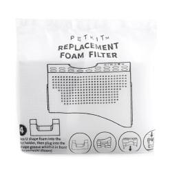 PETKIT - Eversweet 2 代智能飲水機水泵濾棉 - 4 片