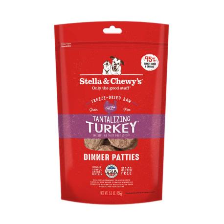 Stella & Chewy's - 火雞誘惑 (火雞肉配方) 凍乾生肉主糧 - 14 安士