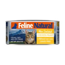 K9 Natural - F9 Feline Natural 雞肉主食貓罐頭 - 85 克