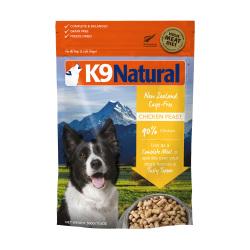 K9 Natural - 凍乾脫水雞肉全犬鮮肉狗糧 - 500 克
