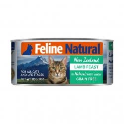 K9 Natural - F9 Feline Natural 羊肉主食貓罐頭 - 85 克