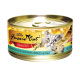 Fussie Cat - 金鑽系列雞肉+鯷魚純天然貓罐頭 - 80 克