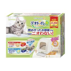 unicharm - 全封閉型貓砂盤套裝 - 象牙白
