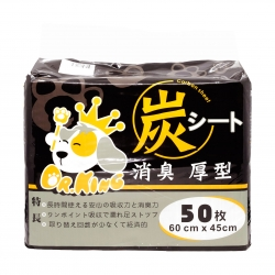Dr. King - 超級炭厚身消臭狗尿墊 - 45x60 厘米 (50 片)