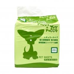 Puppy & Puppy - 超強吸水除臭寵物尿墊 (升級版) - 60x90 厘米 (25 片)