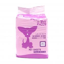 Puppy & Puppy - 超強吸水除臭寵物尿墊 (升級版) - 45x60 厘米 (50 片)