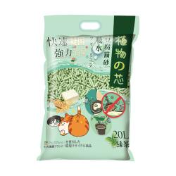 植物之芯 - 綠茶味豆腐砂 (升級加強版) - 20 公升