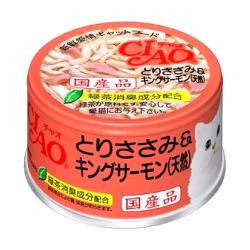 CIAO - 雞肉、帝王三文魚貓罐頭 - 85 克