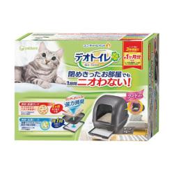 unicharm - 全封閉型貓砂盤套裝 - 灰黑色