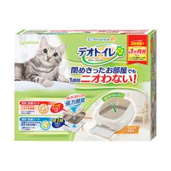 unicharm - 半封閉型雙層貓砂盤套裝 - 灰黑色