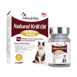 Royal Pets - 天然磷蝦油丸 - 45 粒