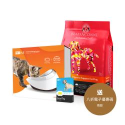 PETBLE - 寵物健康監察系統 (送 Brabanconne 881 全犬增強消化專業配方 2.5 公斤及 8 折優惠碼) - 1 套