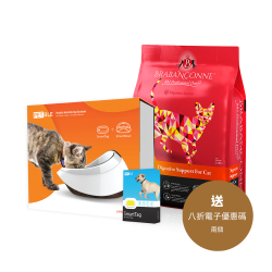 PETBLE - 寵物健康監察系統 (送 Brabanconne 881 全貓增強消化專業配方 2.5 公斤及 8 折優惠碼) - 1 套