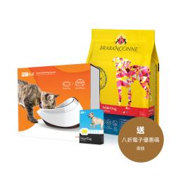 PETBLE - 寵物健康監察系統 (送 Brabanconne 小型成犬魚肉配方 2.5 公斤及 8 折優惠碼) - 1 套