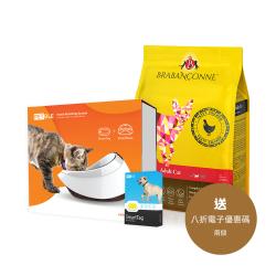 PETBLE - 寵物健康監察系統 (送 Brabanconne 成貓雞肉配方 2.5 公斤及 8 折優惠碼) - 1 套