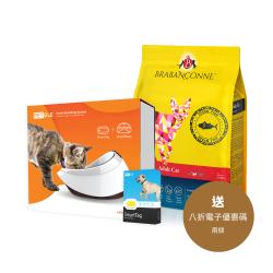 PETBLE - 寵物健康監察系統 (送 Brabanconne 成貓魚肉配方 2.5 公斤及 8 折優惠碼) - 1 套