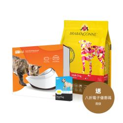 PETBLE - 寵物健康監察系統 (送 Brabanconne 小型成犬雞肉配方 2.5 公斤及 8 折優惠碼) - 1 套