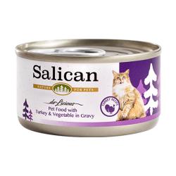 Salican - 火雞肉蔬菜肉汁貓罐頭 - 85 克