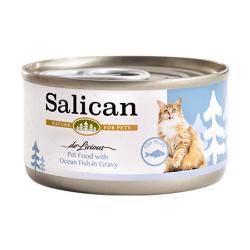 Salican - 海洋魚肉汁貓罐頭 - 85 克
