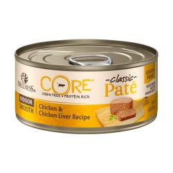 Wellness 寵物健康 - CORE 無穀物室內除臭配方貓罐 - 5.5 安士
