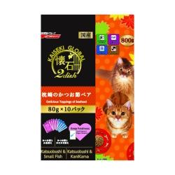 日清 - 懷石國際版枕崎之鰹魚片 (2 種口味) - 800 克 到期日:2022-01-31