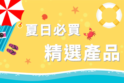 夏日必買 5 件寵物用品!消暑防蚊蟲必備!