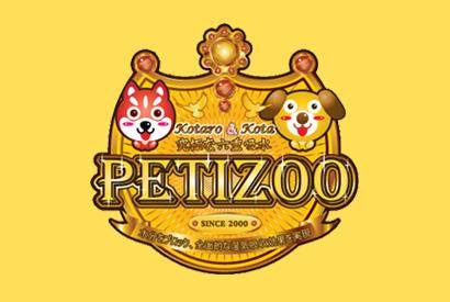 Petizoo